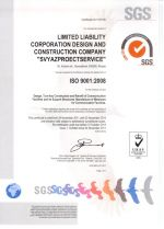 certificate ISO 9001